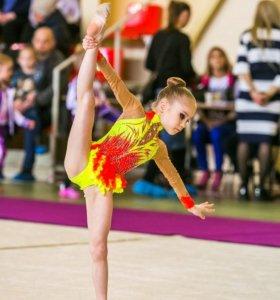 Купальник для художественной гимнастики 122-134