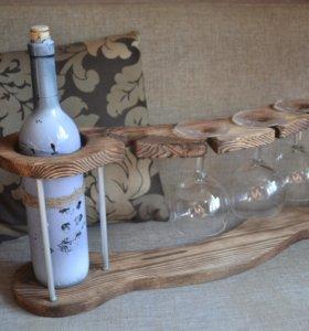 Подставка для вина и бокалов