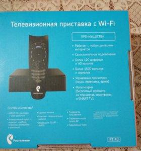 Тв приставка с wi-fi