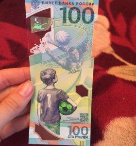 Памятная банкнота