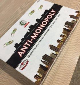 Настольная игра ANTI-MONOPOLIY