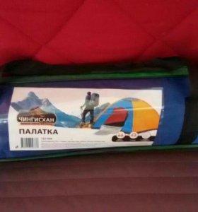 Палатка 2-х местная новая