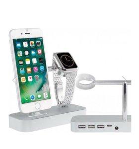 Док-станция COTEetCI Hub для iphone/Applewatch