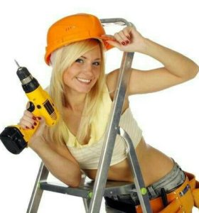 Мелкий ремонт по дому