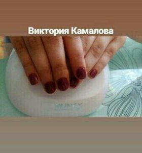 Покрытие ногтей гель лаком+маникюр,педикюр