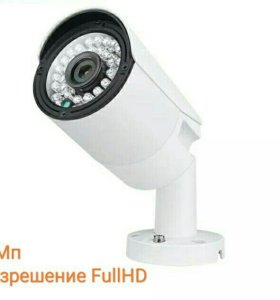 Комплект IP FullHD видеонаблюдения