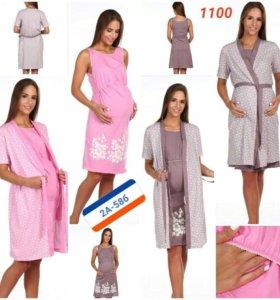 для беременных и кормящих