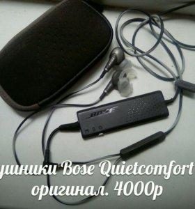 Наушники Bose Quietcomfort