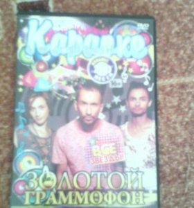 Диск CD Караоке