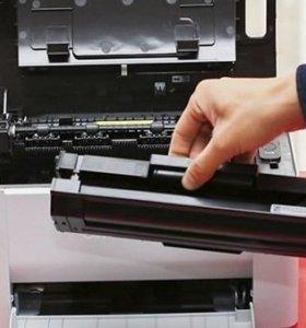 Заправка картриджей и ремонт офисной техники