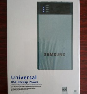 Внешний аккумулятор Power Bank 42000