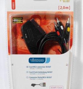 Аудио-видео-кабель VIVANCO 9/84-N 42017 2м