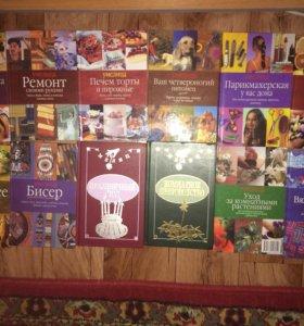 Сборник книг одной серии