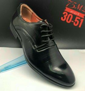 Туфли мужские р. 42 и 45