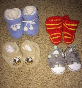 Обувь для малышей, пинетки, тапочки и т.д