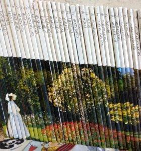 """Книги из серии """"Великие художники"""""""