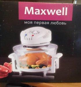 Аэрогриль Maxwell MW-1951 Новый