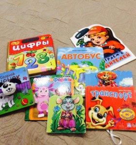Книжки детские развивающие