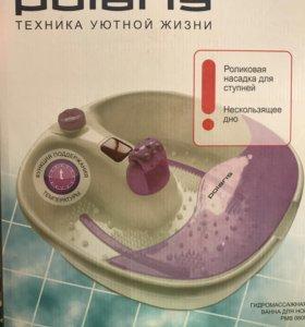 Новая гидромассажная ванночка для ног