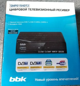 Новый Цифровой приёмник DVB-T2