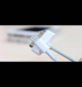 Оригинальные кабели для Apple iPhone, iPad, iPod
