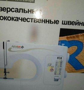 Швейная машинка Астралюкс