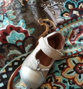 Туфельки фирменные Geox