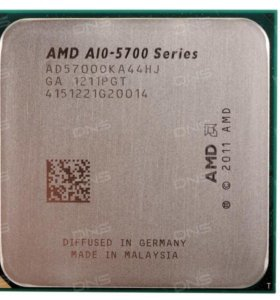 процессор (AMD A10-5700) и материнка вместе