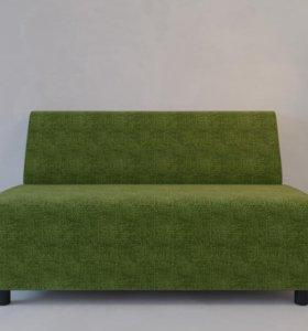 Недорогой компактный офисный диван