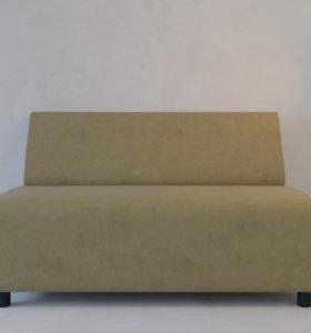 Небольшой офисный диван