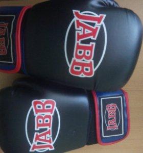 Продаю боксерский набор