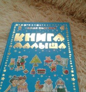детская литерату