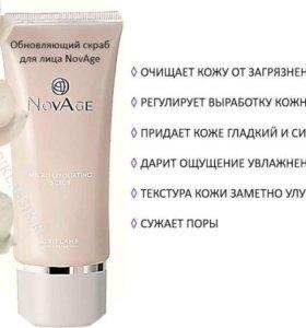 Обновляющий скраб для лица NovAge