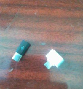 USB переходники для телефоная