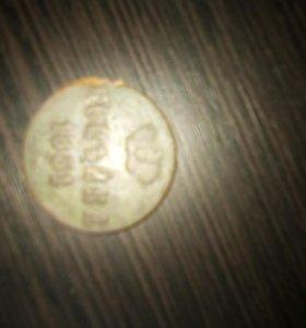 Царская монета 1851 года