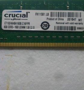 DDR-3 1600