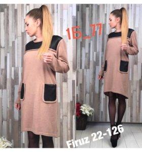 Новое платье 54,56,58р