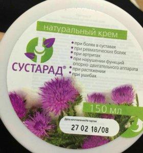 крем СУСТАРАД
