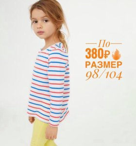 Детские вещи футболки на девочку