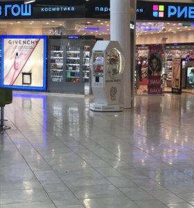Аппарат для продажи букетов