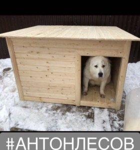Будка вальер для собак