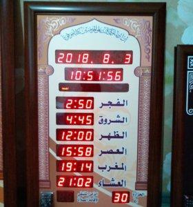 Часы для дома и для Мечети.