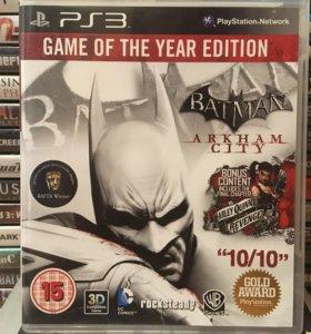 Batman: Archam city