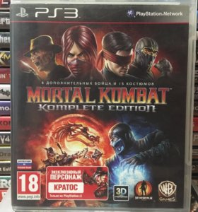 Mortal Kombat: Complete Edition