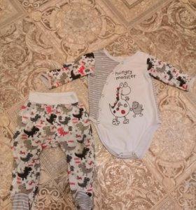 Вещи для новорождённых