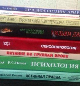 Книги медицина