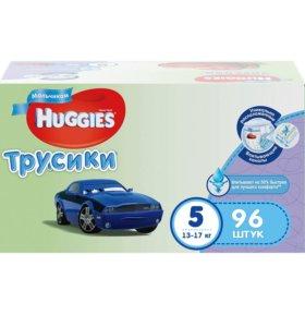 Продам Xuggies 5