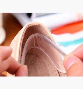 Силиконовая накладка для обуви