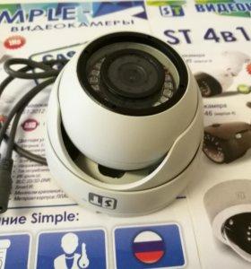Камера видеонаблюдения ST-2203