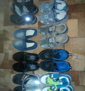 Обувь детская для мальчика.
